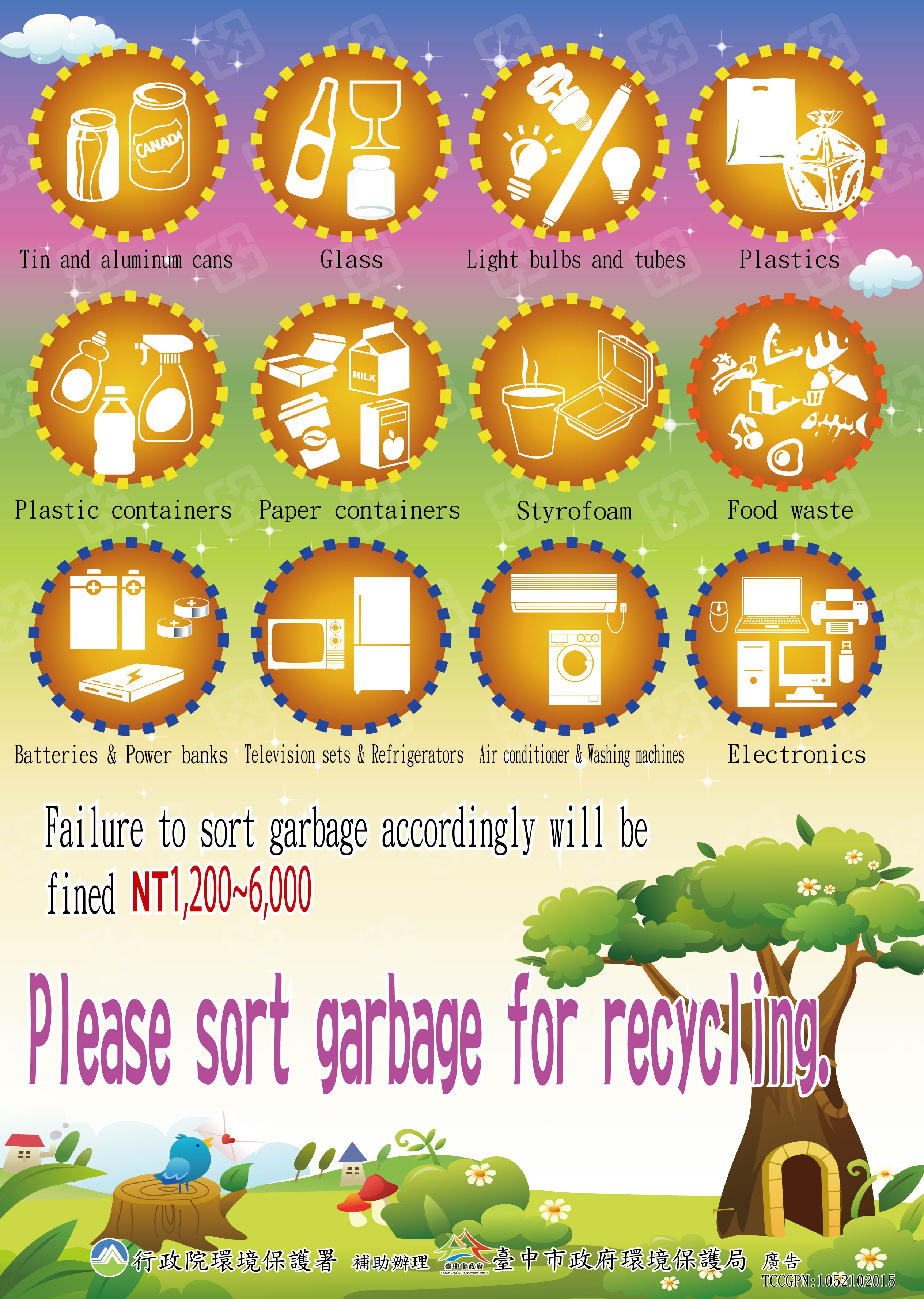 Pleasw sort garbage for recycling.(English)