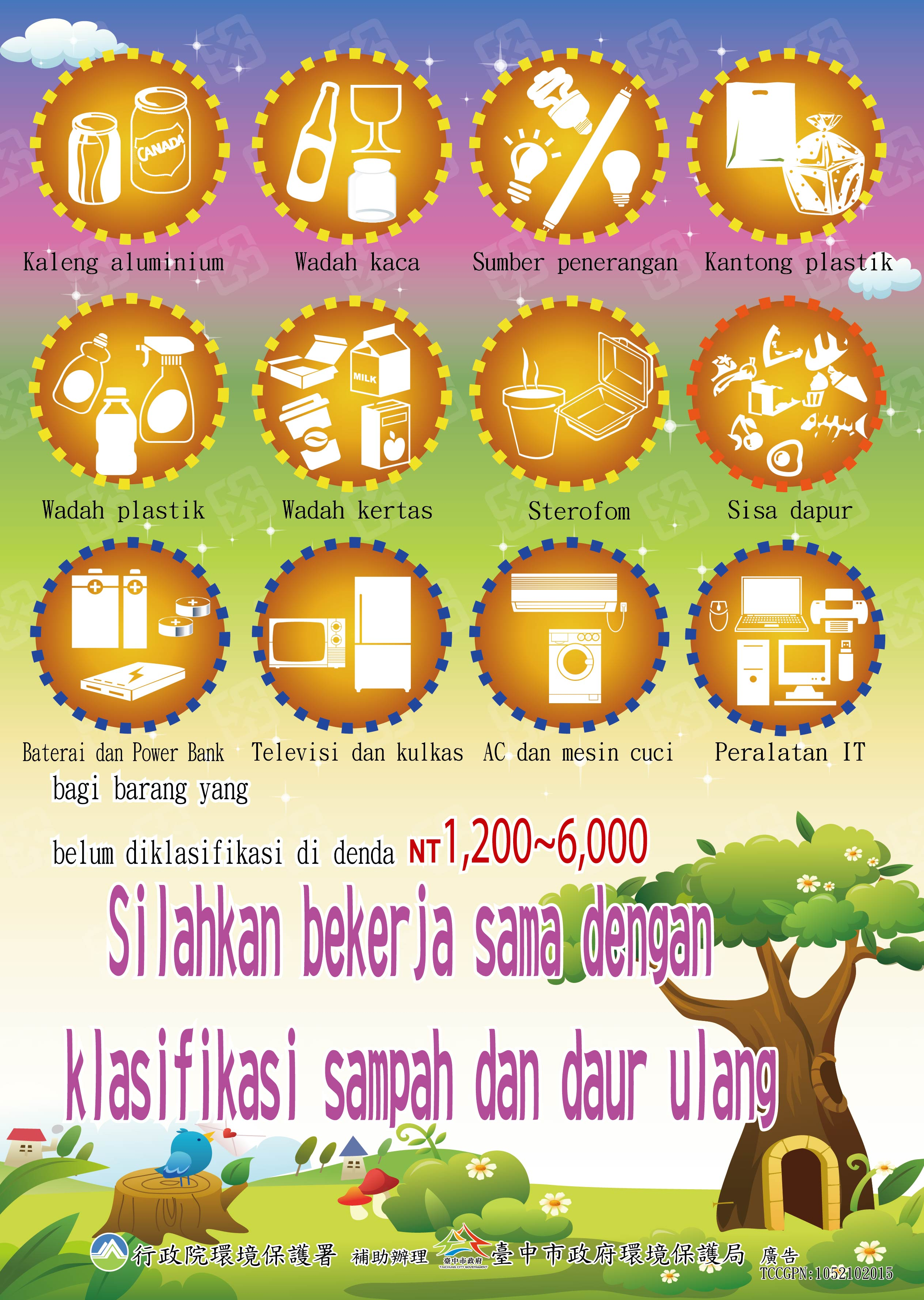 Please sort garbage for recycling.(Indonesian)